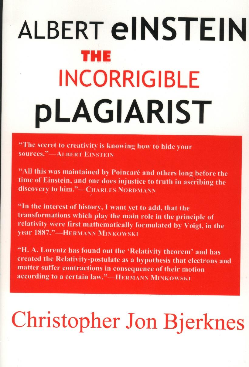 The incorrigible plagiarist